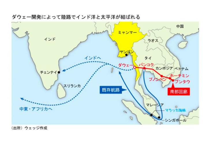 dawei-map