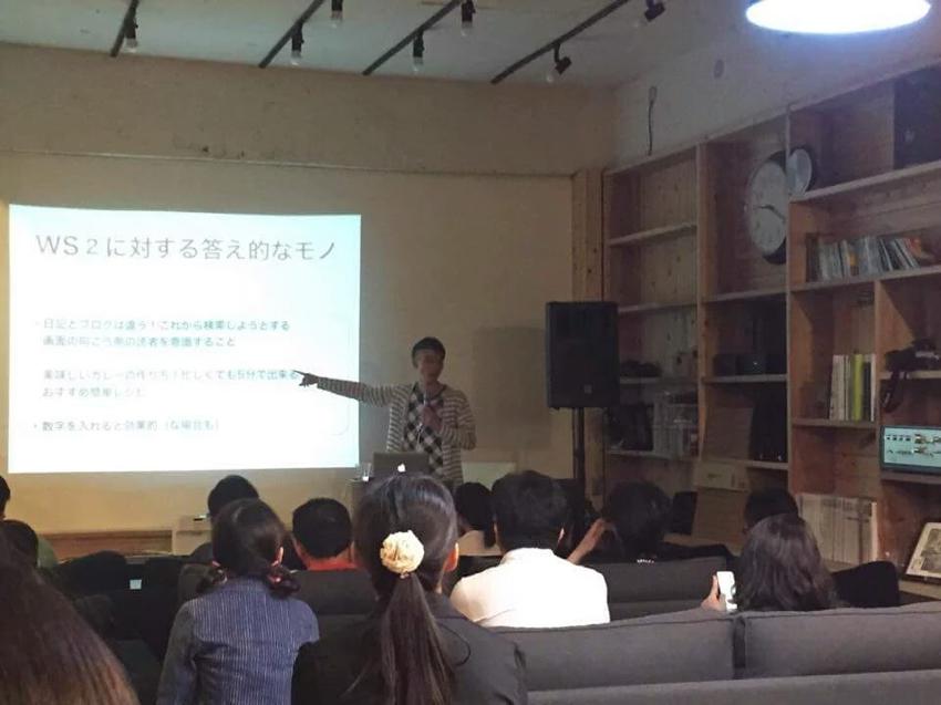 yutaro-seminar2015