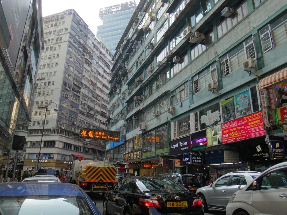 hongkong-property