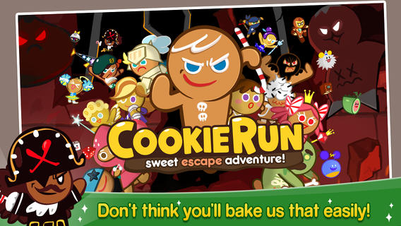 line-cookie