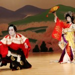 kabuki-global