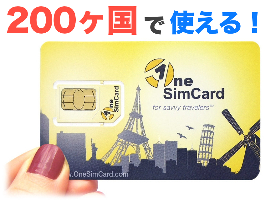one-sim-card
