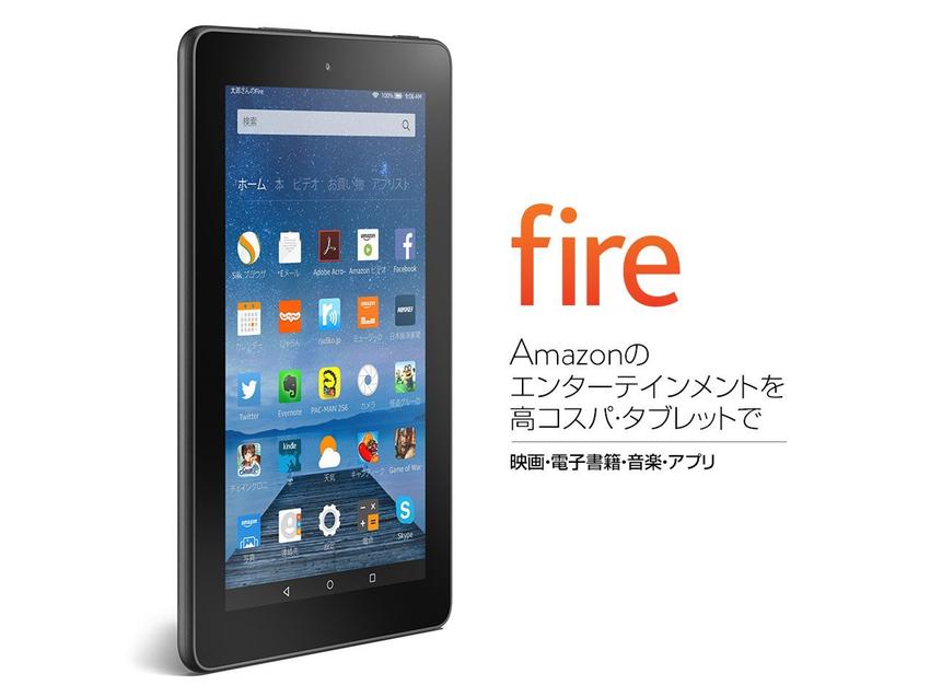 amazon-fire2015
