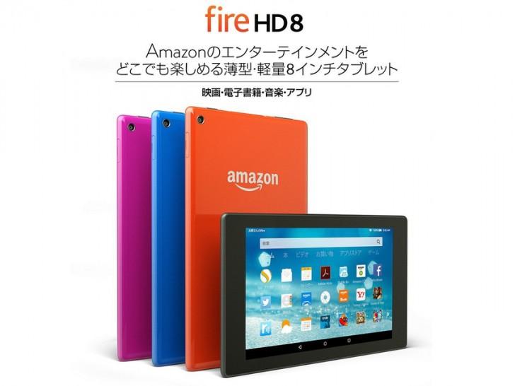 amazon-firehd8