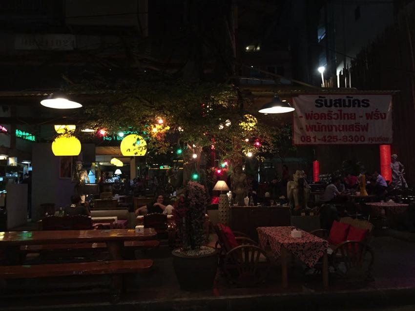 khaosan-restaurant