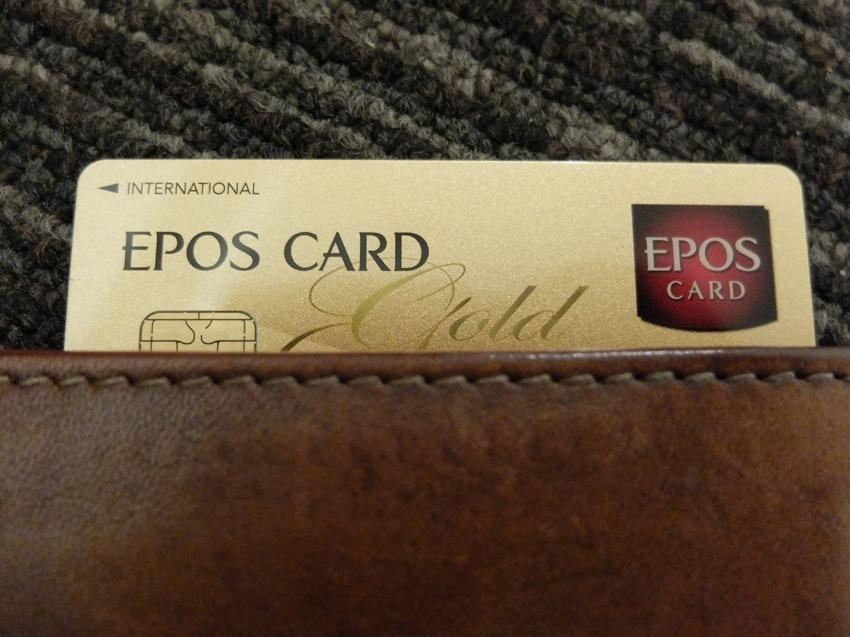 epos-gold