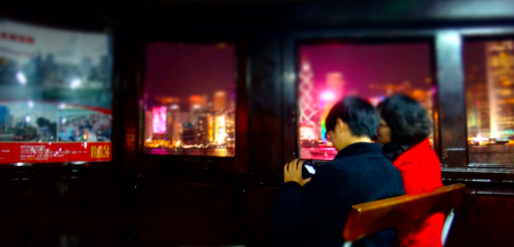 hongkong-lover