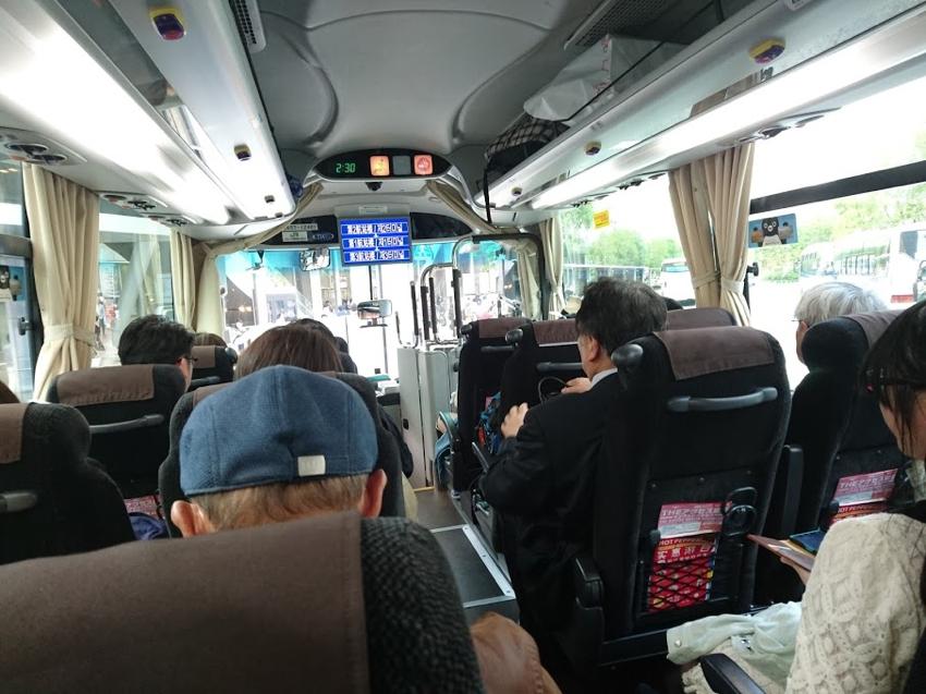 jr-bus