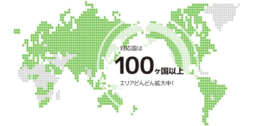 jetfi-map