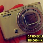 exilim-zr4000
