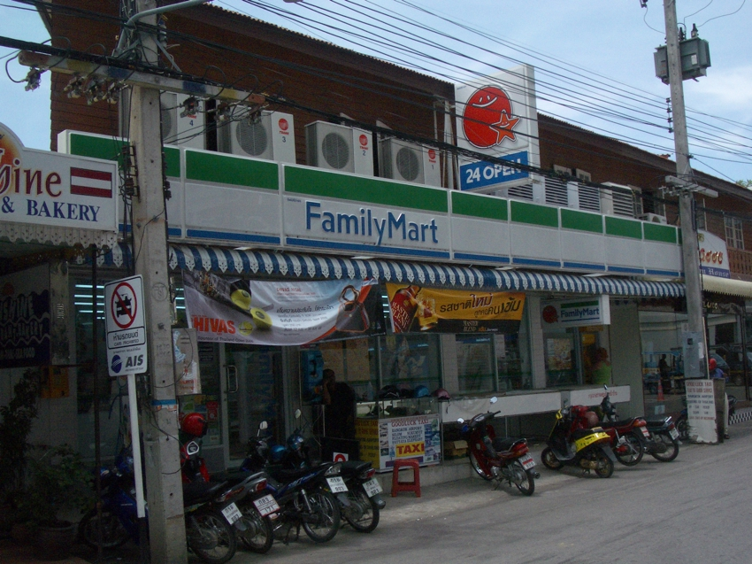 family-mart