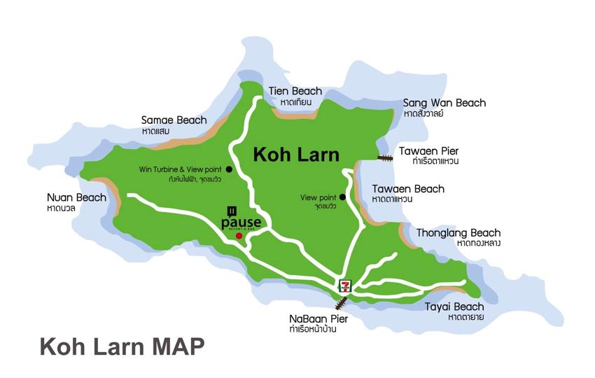 kho-larn