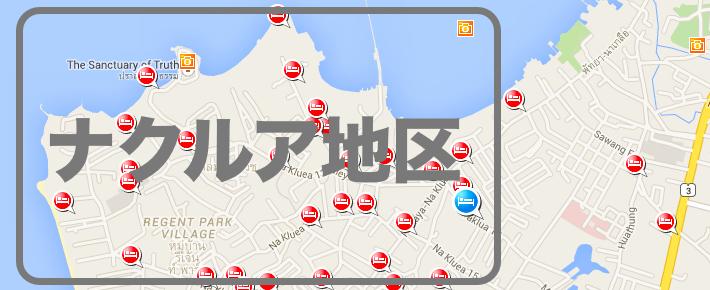 naklua-map