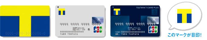 t-card