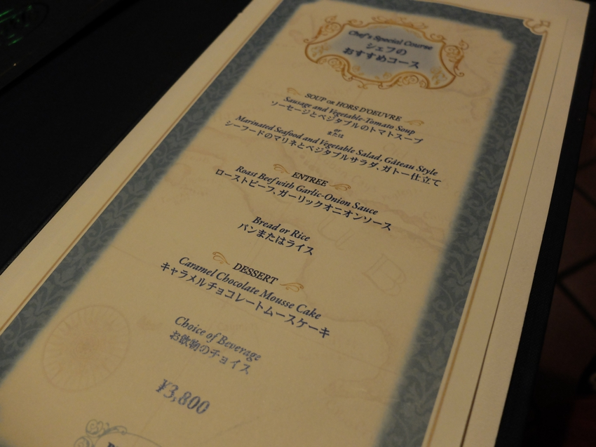 bluebayou-menu