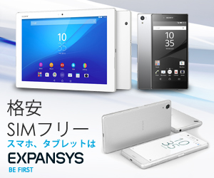 expansys-xperia