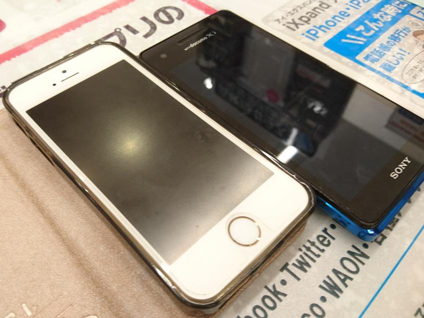 iphone-docomo