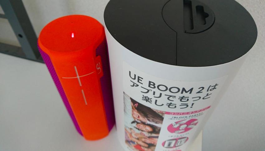 boom2-box