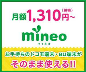 mineo-banner
