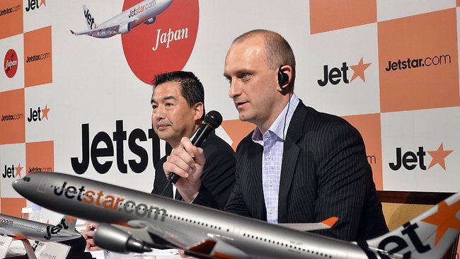 jetstar-meeting