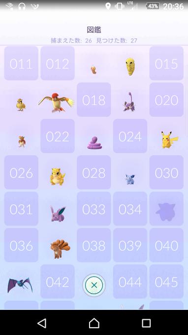 pokemon-zukan
