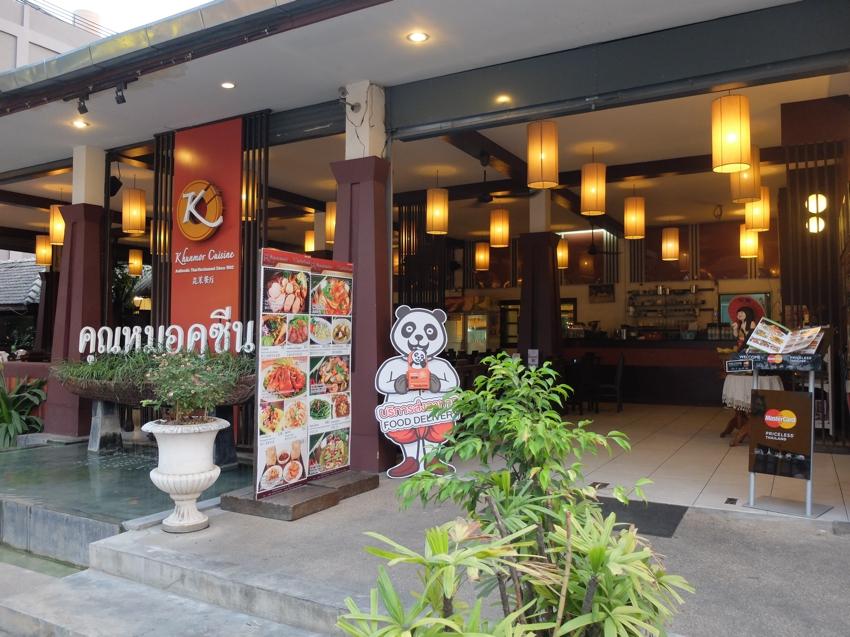 khun-mor-cuisine