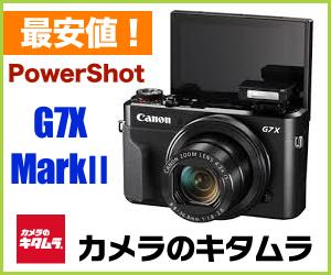 g7xmark2-kitamura