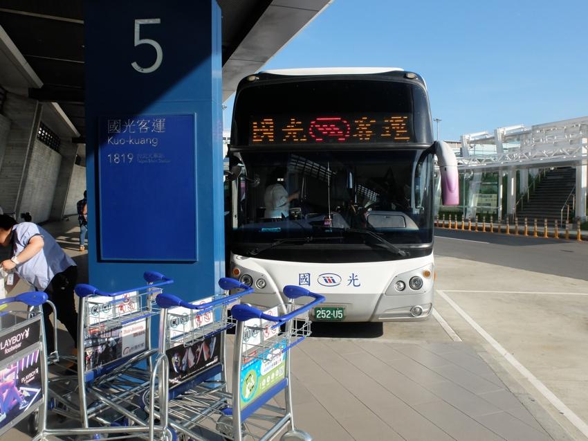 tpetaipei-bus