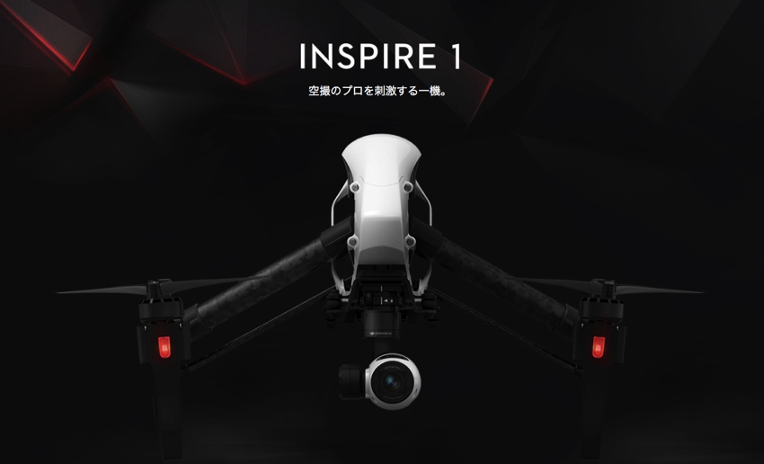 official-inspire1